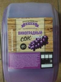 Сок виноградный  красный,концентрат,5 кг