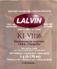Винные дрожжи Lalvin K1-V1116,10 гр.