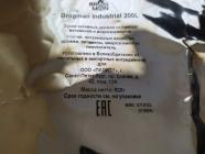 "Спиртовые дрожжи Bragman ""Industrial 200L"", 520 г"