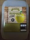 Сок концентрированный Яблочный 2,5-2,8%,5 кг
