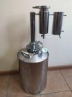 Дистиллятор Классик 20,30 литров