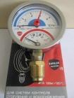 Термометр-манометр